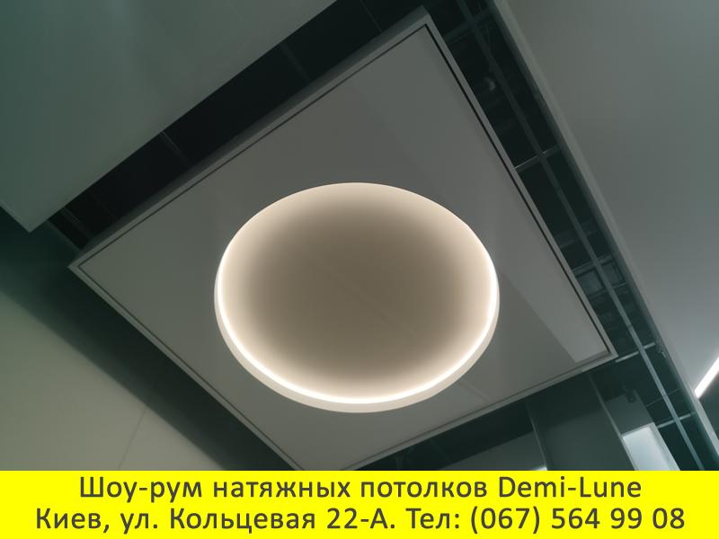 Натяжные потолки круглой формы с подсветкой в Киеве