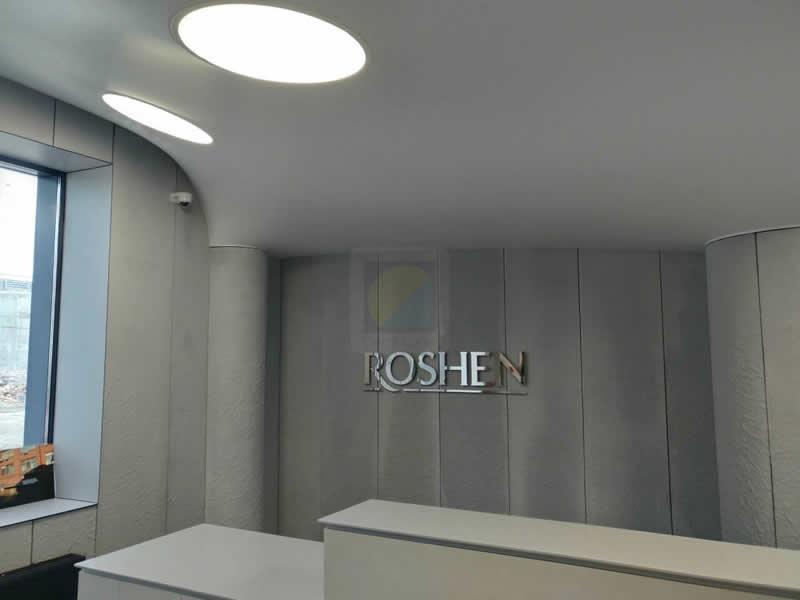 Натяжные потолки на фабрике Рошен в Киеве. Фото 8
