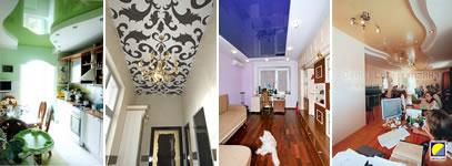 Натяжные потолки «Infrance». Натяжные потолки в кухне, коридоре, офисе, спальне