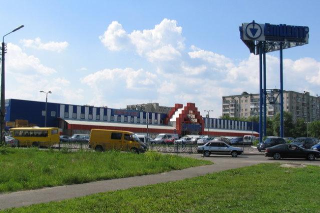 Гипермаркет Эпицентр на ул Братиславская, 11