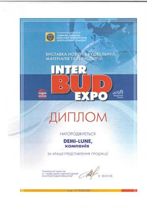 Компания Деми Луне награждена за лучшее представление продукции на выставке InterBudExpo 2009